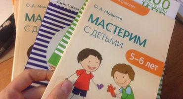 За какие года начисляется пенсия в украине