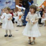 Английский детский сад «Headway-UIT»