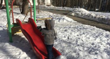 Вместо детского сада дали группу кратковременно пребывания