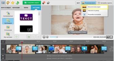 Как сделать яркое слайд-шоу из детских фотографий: инструкция для новичков